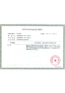 千赢国际最新版本瑞制动器(天津)有限公司